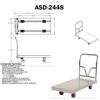 Aluminum sheet deck platform trucks in various sizes. DRAW