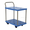 "Plastic platform cart with double shelves, Single Handle, and foot brake. Deck size: 18""x23-7/8"". Capacity: 330. Weight: 32 lb."