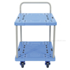 "Platform Cart with Double Deck & Foot Brake, 23""W X 34""L, Vestil Part #: TRP-2334-2"